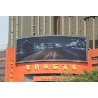 厂家现货供应 P10户外LED全彩显示屏 高清广告电子显示屏