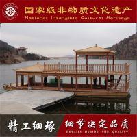 南京中山陵公园12米水上观光船 景区画舫船 婚纱摄影道具船 楚风供应