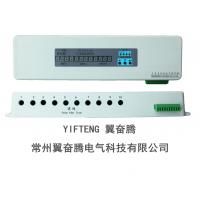 供应10路汇流箱监测模块(YFT-PV10-20A),生产规模大