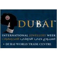 2016年中东迪拜国际珠宝钟表展Dubai Jewelry Week