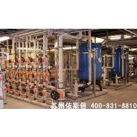 江苏化工废水处理设备定制生产厂家--依斯倍