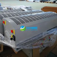 商铺、超市专用自然风型贯流式风幕机FM1506空气幕厂家