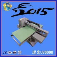 数码万能印刷机 多功能墙体彩绘机 彩色印刷设备 实业创业项目
