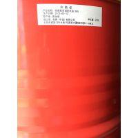 沈阳直销【壳牌HF-E32液压油】