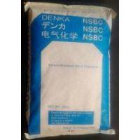 K(Q)胶 新加坡电气化学 NSBC711