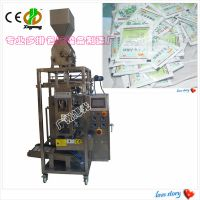 供应多排凉茶冲剂颗粒包装机械DXD-K4旭光牌一分钟120-200袋