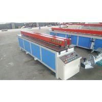 塑料板材对焊机13206477177青岛兄弟联赢塑料板材焊接机