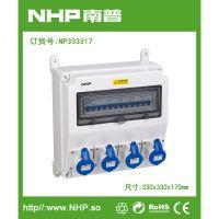 NHP南普 全新专业型插座箱配电箱 户内外检修箱控制箱 IP65 330x330x170mm