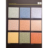 供应库存LG塑胶pvc地板特兰迪静宝福耐博雅商用耐磨系列