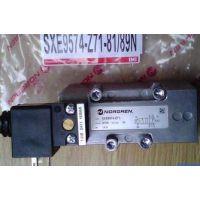 西筑搅拌站英国诺冠norgren电磁阀UM/22253/6123/24VDC