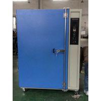 GWX高温试验箱(烤箱、烘箱、高温箱)厂家广州汉迪20年专注环境试验设备领域