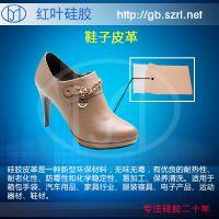 红叶皮革硅胶鞋材革鞋材专用硅胶皮革