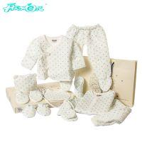 开心e代批发 新生儿用品全棉保暖婴儿礼盒套装 宝宝礼盒十件套