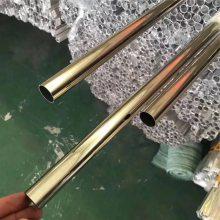 51*3mm不锈钢管/外径51焊管壁厚3.0多少钱一根