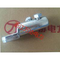 扭力端子,扭力线耳,扭力线夹,BLMT-95/240