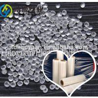 硬质透明PVC粒子 高透明度 环保REACH级