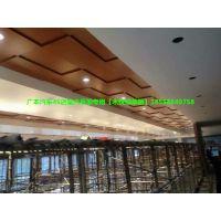 广汽本田4s店500×1500勾搭式木纹铝单板、500×1500白色铝单板