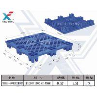 广东单面网格九脚托盘批发商 珠江塑胶卡板生产厂家 仓库垫仓板