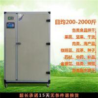 温伴品牌(在线咨询)|移动式烘干机|移动式烘干机厂家