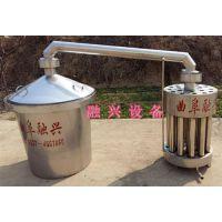 玉米糖化酿酒设备,东胜酿酒设备,自喝自酿煮酒机(在线咨询)