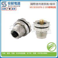 安耐电连|M5插头|法兰插座|180度PCB板接式|符合IEC-61076-2-105