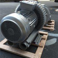 西门子风机 耐高温漩涡风机 2BH1800-7AH17 5.5kw漩涡气泵 低噪音鼓风机