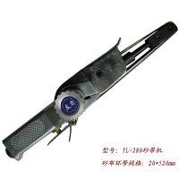 友力280 气动砂带机 20*520 环型砂带机 气动抛光机 气动工具