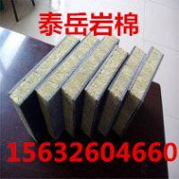 泰岳 岩棉复合板的应用优质岩棉保温板价格