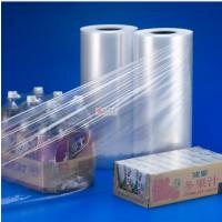 专业生产透明PVC热收缩膜 惠州PVC热收缩膜 实力生产PVC热收缩膜厂家