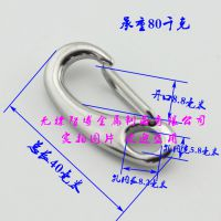 智博金属 不锈钢水壶钩,多功能休闲挂钩,蛋形弹簧钩,椭圆形弹簧构
