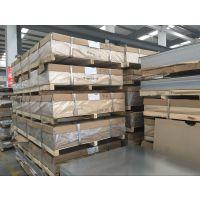 供应西南铝 美铝2219铝板 铝棒 铝合金 铝管 铝卷