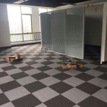 办公室方块地毯北京现货销售(雷诺50*50拼块毯,厚0.6)价格优惠欢迎选购