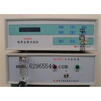 中西炭黑测试配件--石英管 型号:m326351库号:M326351