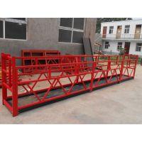 供应1-6米电动吊篮出售,租赁承载800斤,可用作高空维修,装幕墙玻璃,防水,价格优惠