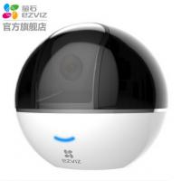 海康威视萤石C6Tc1080P家用云台智能高清无线网络监控摄像头机