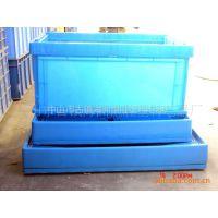供应北京塑料折叠箱/塑料托盘/塑料方盘