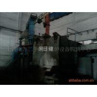 供应出售5吨杭州四达中频炉