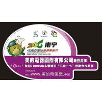 烫金PVC不干胶/温州印刷厂/亚银不干胶