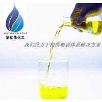 油墨消泡剂XH-5022