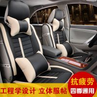 厂家直销 新款大包围汽车坐垫 四季通用超纤皮汽车座垫一件代发