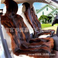 新款狼皮坐垫 冬季汽车坐垫 进口狼皮保暖坐垫批发 羊毛坐垫批发