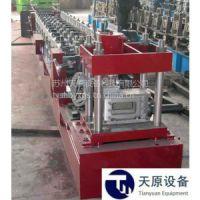 厂家推荐天原C型钢成型生产线设备