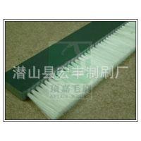 10年毛刷老厂定制工业PVC条刷 毛刷条 密封毛刷