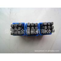 德国MASTAR 反体 数字 钢印字唛 钢号码 1.0mm(3/64)
