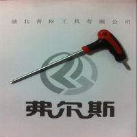 T25扳手 五金工具 扳手 T型扳手 进口品质 批发