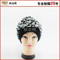 【秋冬超大球球加厚毛线针织帽 彩色编织护耳保暖帽 混色毛线帽