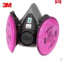 防尘防护口罩3M6200