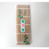 碳化碳化帘 寿司帘 寿司工具套装 做寿司工具竹帘寿司