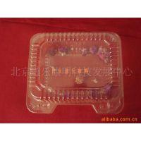 供应草莓盒/草莓托/水果盒,吸塑包装盒,吸塑托,透明塑料装盒