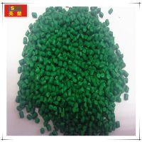 亮塑色母粒有限公司/生产塑料抗uv绿母粒/吹膜pe绿色母粒专用/